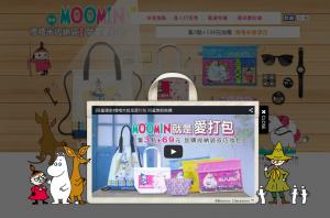 Moomin x Hi-Life - 嚕嚕米收納袋集點贈   就是愛打包 (3)