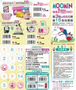 card.jpg  1280×1540