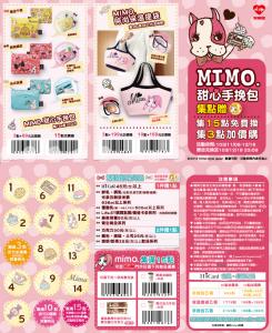 card.jpg  850×1040